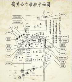 各班分工美化校園區域圖/張樹人校長,1980